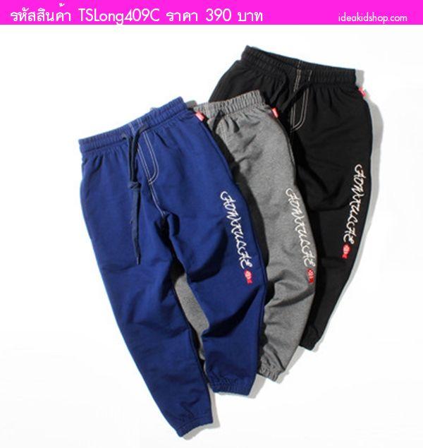 กางเกงวอร์มขายาว AOWKULAE สีน้ำเงิน