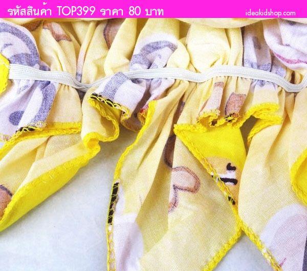 หมวกโพกหัว Paul Frank สีเหลือง