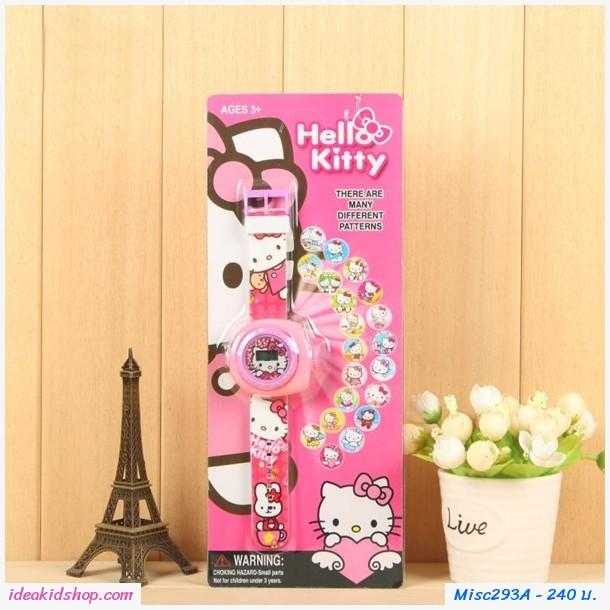 นาฬิกาโปรเจคเตอร์ ลาย Hello Kitty
