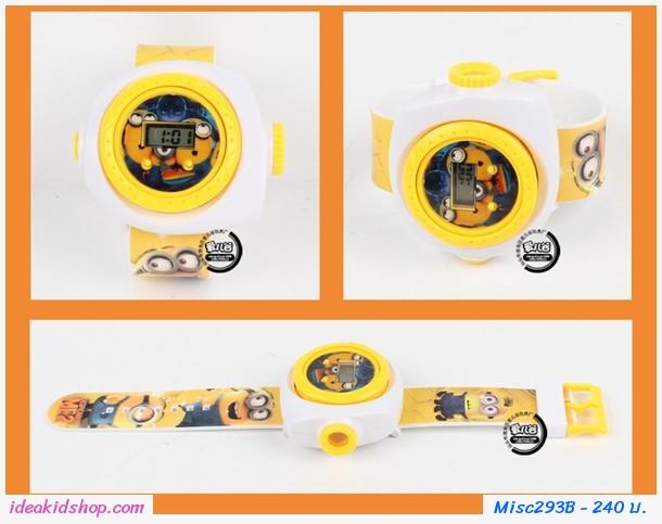 นาฬิกาโปรเจคเตอร์ ลาย Minion
