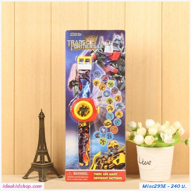นาฬิกาโปรเจคเตอร์ ลาย Transformers