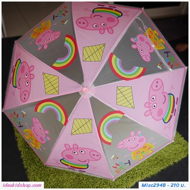 ร่มกันฝนพร้อมนกหวีด Peppa Pig สีชมพูอ่อน