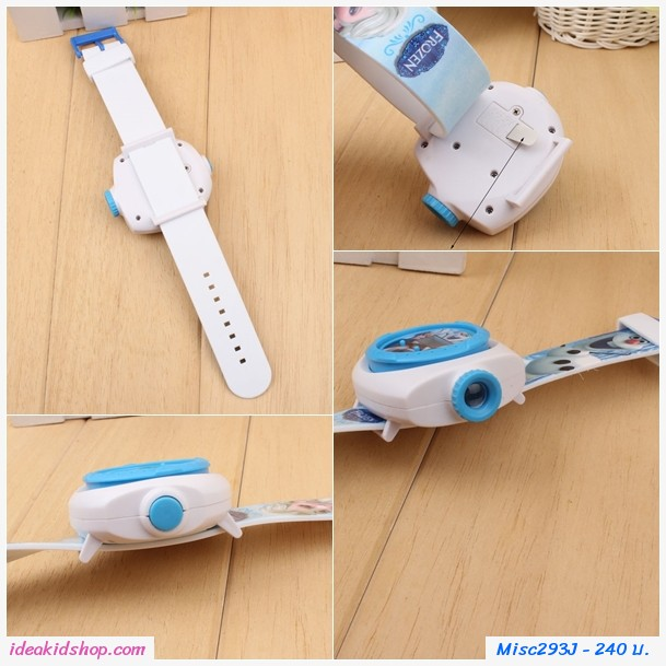 นาฬิกาโปรเจคเตอร์ ลาย Frozen