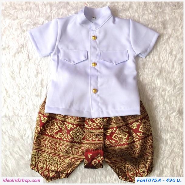 ชุดไทยเด็กชายราชปะแตนแขนสั้นโจงลายไทย โทนสีแดง