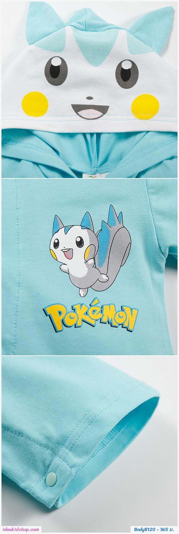 บอดี้สูทมีฮู้ด Pokemon Pachirisu สีฟ้า