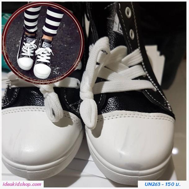รองเท้าหนังหุ้มข้อซิปข้างสไตล์เกาหลี สีดำ (ตำหนิ)