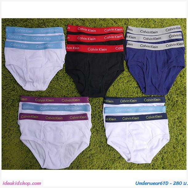 กางเกงในเด็กชายสุดเท่ Calvin Klein แบบ D(3 ตัว)