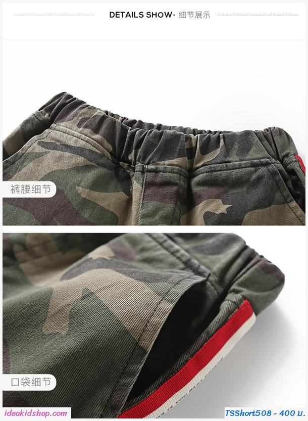 กางเกงสไตล์ยีนส์ลายทหาร แฟชั่นสุดเท่ สีเขียว