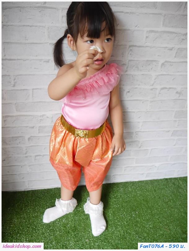 ชุดไทยมินิการะเกดและโจงกระเบนผ้าทอ สีชมพู