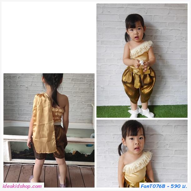 ชุดไทยมินิการะเกดและโจงกระเบนผ้าทอ สีเหลืองทอง