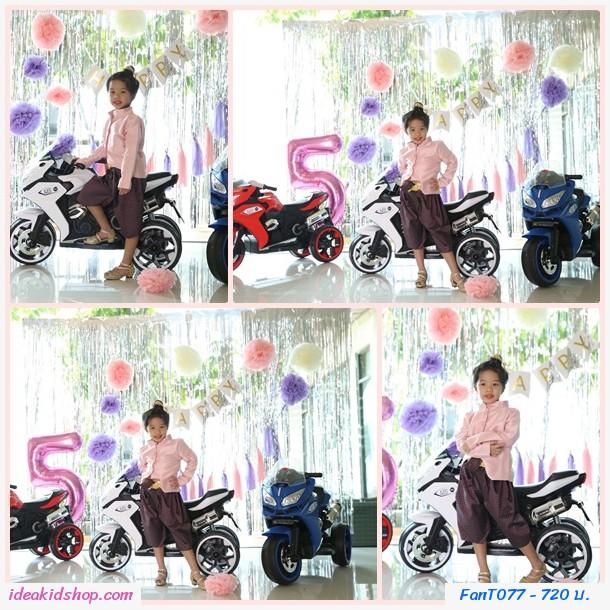 ชุดไทยแม่แมงเม่า โทนชมพูม่วง (เด็กโต 5-15 ปี)