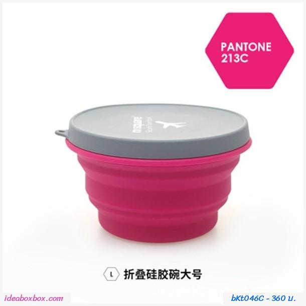 ชามซิลิโคนพับได้ Folding Siliconce bowl สีชมพู