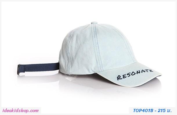 หมวกแก๊ป Victory Resonate อักษรดำ