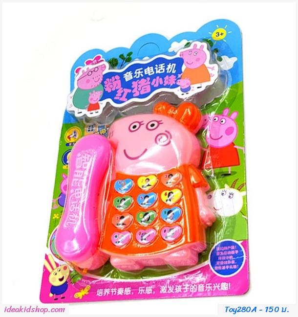 ของเล่นเด็กโทรศัพท์ตั้งโต๊ะ Peppa Pig สีส้ม