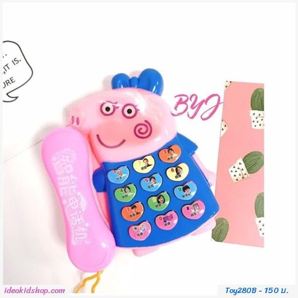 ของเล่นเด็กโทรศัพท์ตั้งโต๊ะ Peppa Pig สีฟ้า