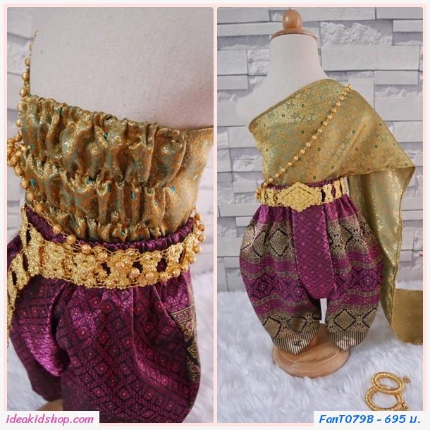 ชุดไทยการะเกดโจงผ้าทอ สไบผ้าไหมอินเดีย สีเหลืองทอง