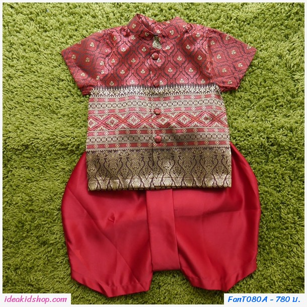 ชุดไทยเด็กชายแขนสั้นพร้อมผ้าพาด คุณพี่หมื่น สีแดง