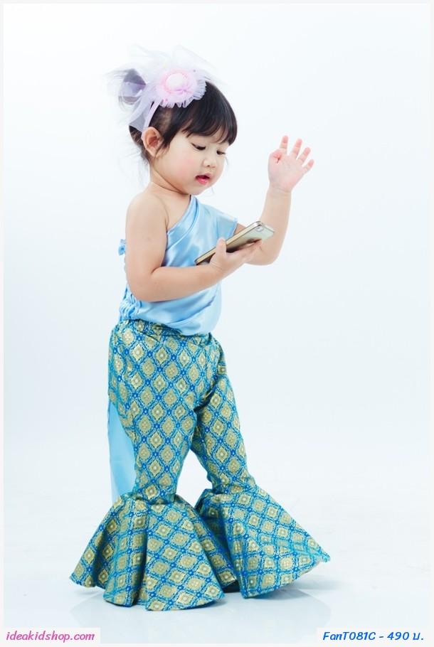 ชุดไทยสไบขาม้า สีฟ้า