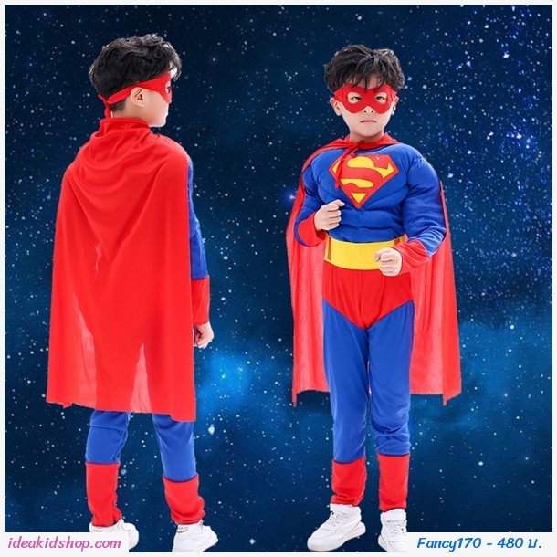 ชุดแฟนซี+หน้ากาก Cosplay ลาย Superman สีฟ้า