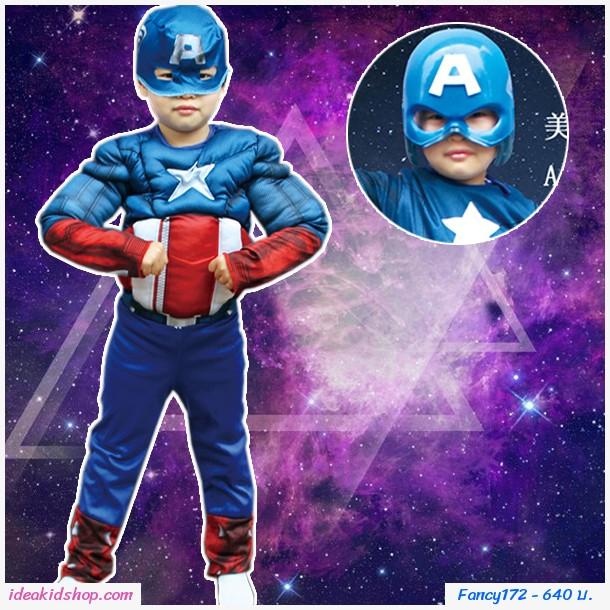 ชุดแฟนซี+หน้ากาก+หมวก Cosplay  Captain American
