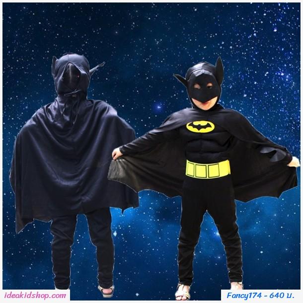 ชุดแฟนซี+หน้ากาก Cosplay ลาย Batman สีดำ