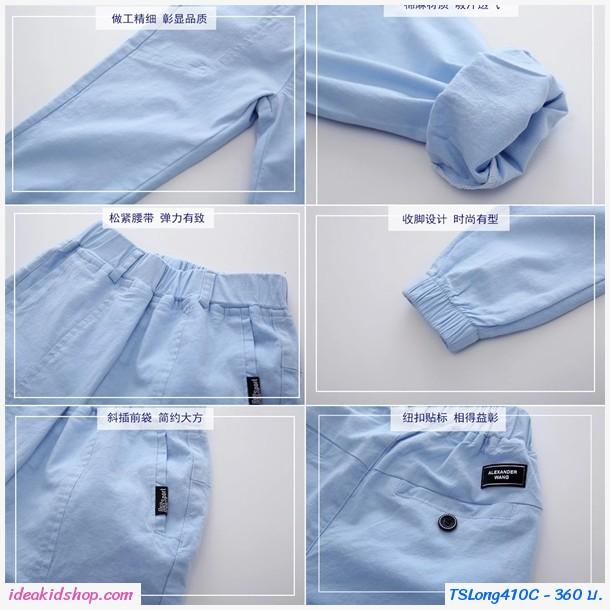 กางเกงขาจั๊มแฟชั่นสไตล์เกาหลี สีน้ำเงิน