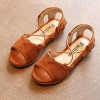 รองเท้ารัดส้น-สไตล์โบฮีเมียน-สีน้ำตาล