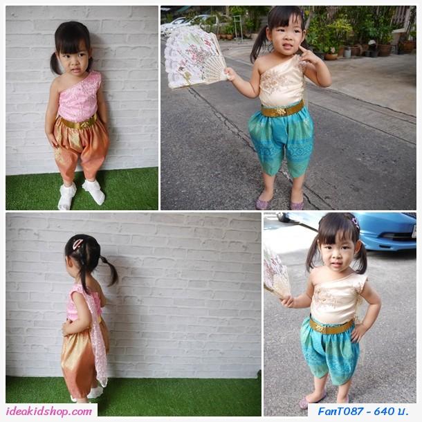ชุดไทยเด็กสไบลูกไม้+โจงผ้าทอ มินิการะเกด สีชมพู