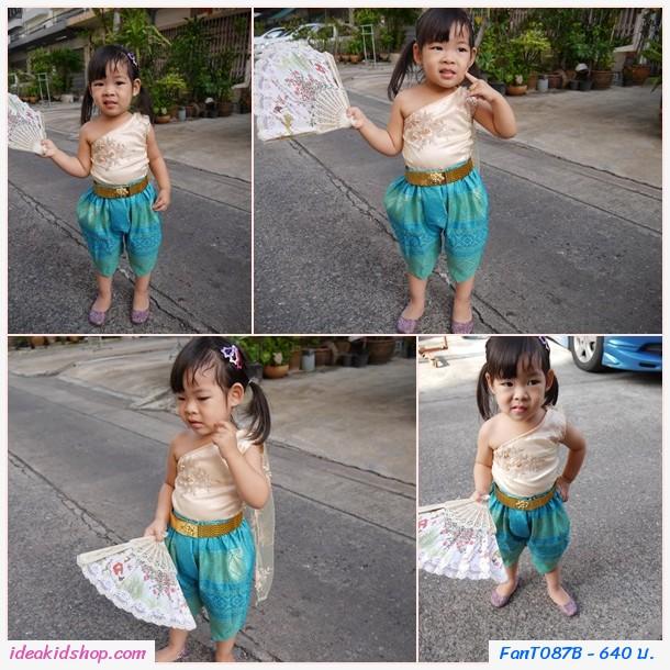 ชุดไทยเด็กสไบลูกไม้+โจงผ้าทอ มินิการะเกด สีฟ้าครีม