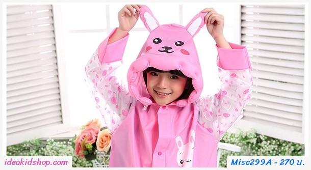 เสื้อกันฝนมีฮู้ดแขนยาว ลายกระต่ายน้อย สีชมพู
