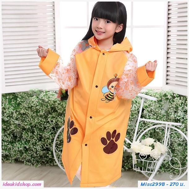 เสื้อกันฝนมีฮู้ดแขนยาว ลายผึ้งน้อย สีส้ม