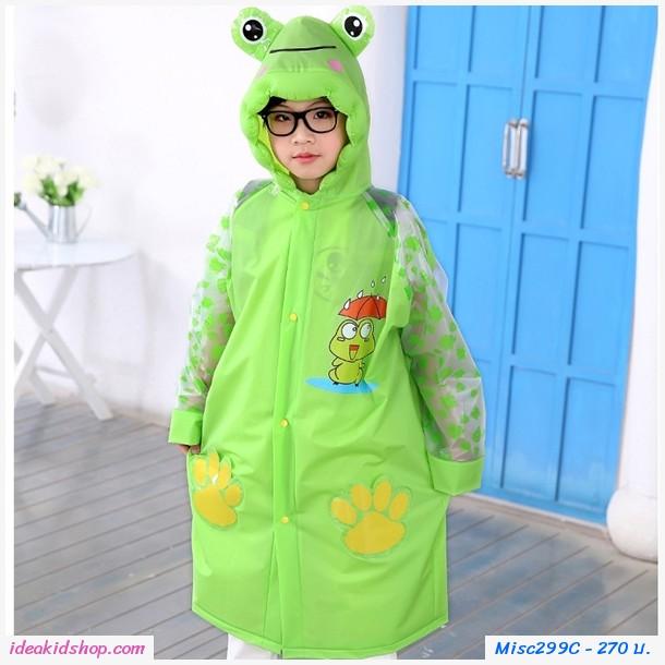 เสื้อกันฝนมีฮู้ดแขนยาว ลายกบอ๊บอ๊บ สีเขียว