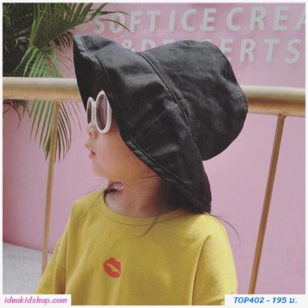 หมวกเด็กปีกรอบ Japan Fashion สีดำ