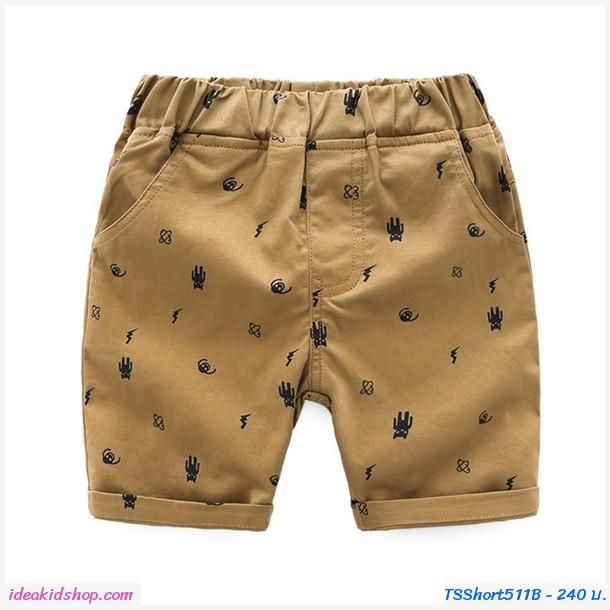 กางเกงขาสั้นแฟชั่น ลายมนุษย์ต่างดาว UFO สีน้ำตาล