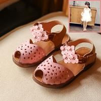 รองเท้ารัดส้นแต่งลายฉลุ-สายคาดดอกไม้-สีชมพู