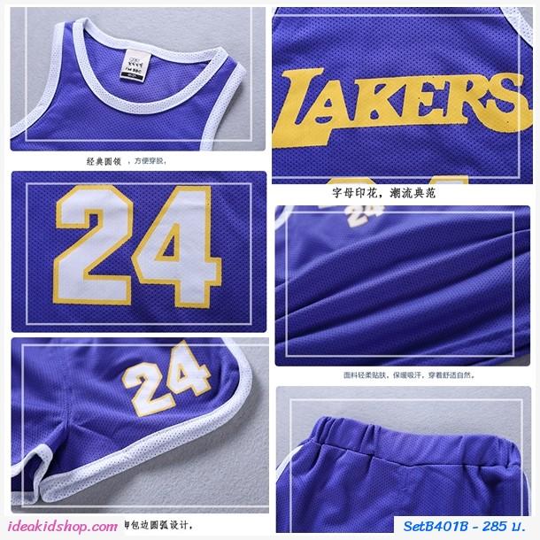 ชุดเสื้อกางเกงนักกีฬาบาสเกตบอล LAKERS 24 สีม่วง