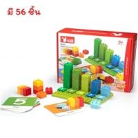 ของเล่นเด็กเกมส์ฝึกทักษะ-Lego-มี-56-ชิ้น-(3M_)