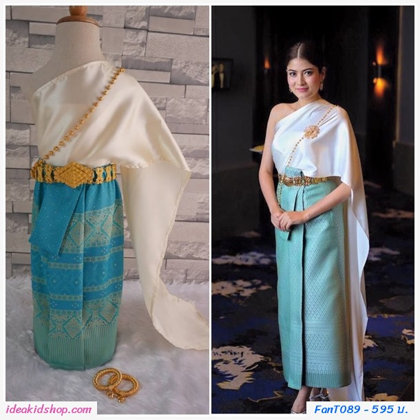 ชุดไทยสไบงามผ้าถุงหน้านาง สีฟ้าครีม