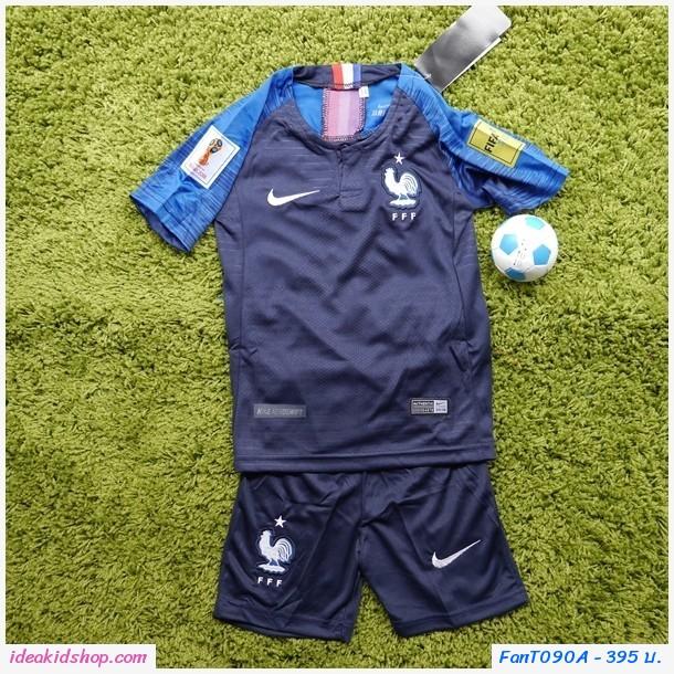 ชุดฟุตบอล ทีมชาติฝรั่งเศส สีกรม