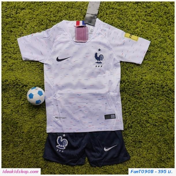 ชุดฟุตบอล ทีมชาติฝรั่งเศส สีขาว