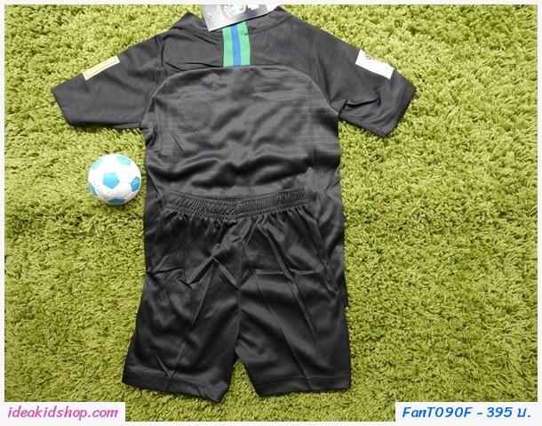 ชุดฟุตบอล ทีมชาติบราซิล สีดำ