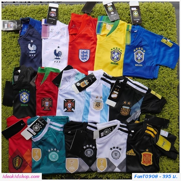 ชุดฟุตบอล ทีมชาติโปรตุเกส สีแดง