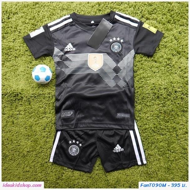 ชุดฟุตบอล ทีมชาติเยอรมนี สีดำ