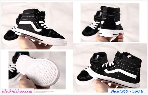 รองเท้าผ้าใบหุ้มข้อ Vans Old Skool Black สีดำ