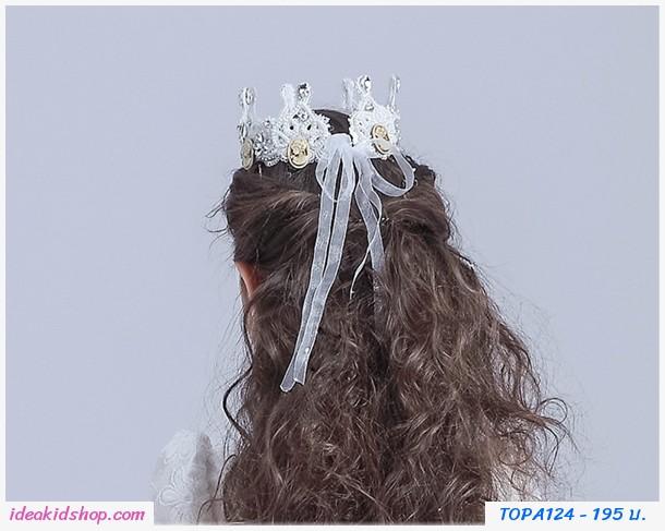 มงกุฎเพชรแต่งมุกสไตล์เจ้าหญิง สีขาว