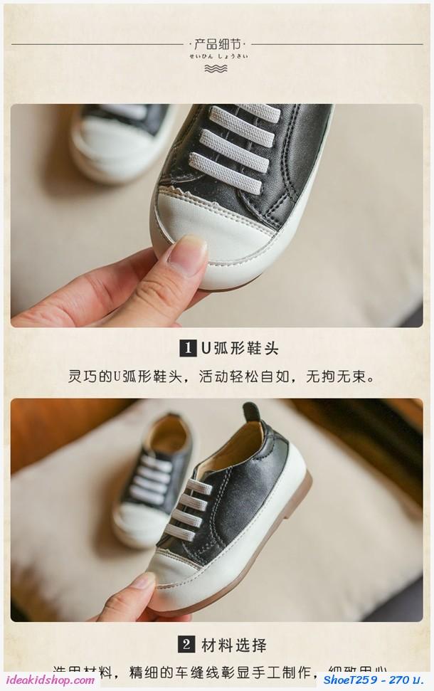 รองเท้าผ้าใบเด็กหนังเทียม แฟชั่น สีดำ