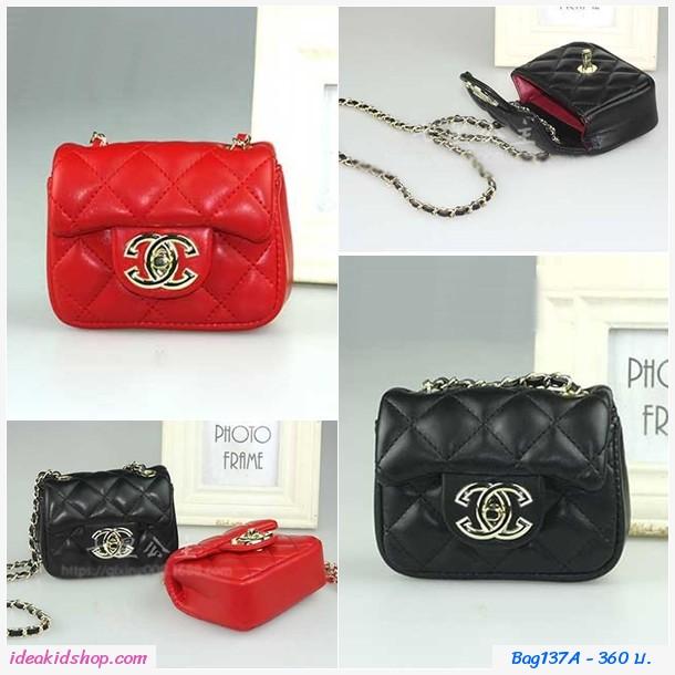 กระเป๋าสะพายข้างคุณหนูไฮโซสไตล์ Chanel สีแดง