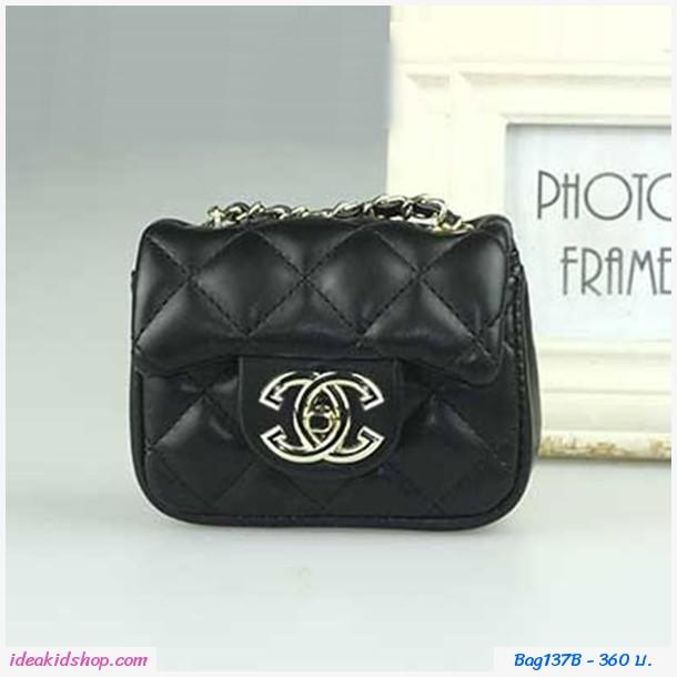 กระเป๋าสะพายข้างคุณหนูไฮโซสไตล์ Chanel สีดำ