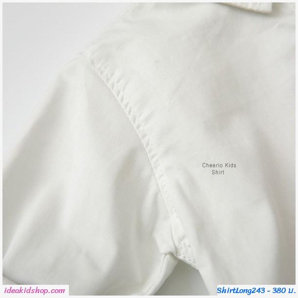 เสื้อเชิ้ตแขนยาวแฟชั่น Cheerio สีขาว