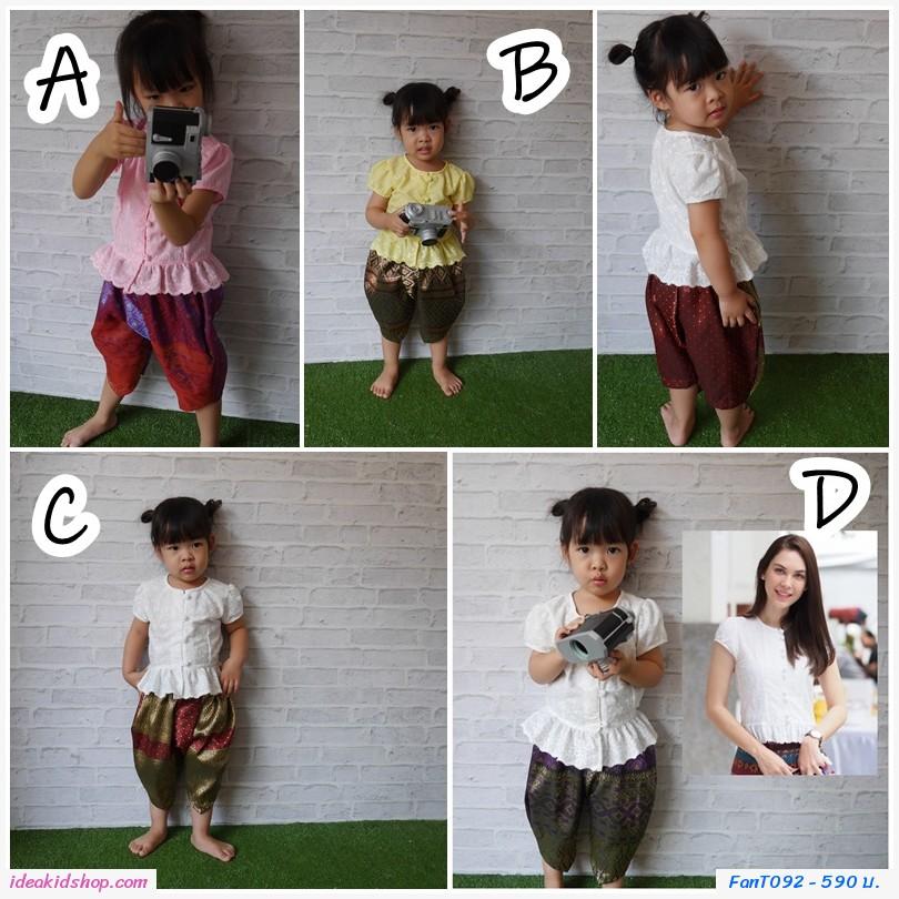 ชุดไทย โจงกระเบนกับเสื้อแมท ภีรนีย์ เด็ก สีชมพู